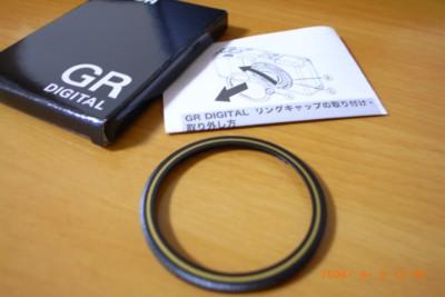 GR DIGITALのリング