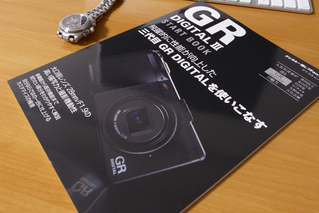 GR DIGITAL III START BOOKの写真