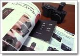 RICOH GX100 Perfect Guide (ムック) の写真